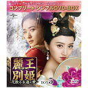NBCユニバーサル NBC Universal Entertainment 麗王別姫~花散る永遠の愛~ BOX5【DVD】