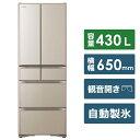 日立 HITACHI 《基本設置料金セット》R-XG43K-XN 冷蔵庫 プレーンシャンパン [6ド...