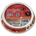 磁気研究所 Magnetic Laboratories HDDR21JCP10SP 録画用DVD-R