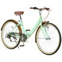 オオトモ OTOMO 26型 折りたたみ自転車 Raychell R-321N(グリーン×ブラウン/6段変速)【組立商品につき返品不可】 【代金引換配送不可】