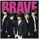 ソニーミュージックマーケティング 嵐/ BRAVE 初回限定盤 Blu-ray【CD】