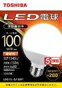 東芝 TOSHIBA LED電球(ボール形)100W相当 電球色(外径95mm)口金E26 広配光(配光角200°) LDG11L-G/100V1 E26 /電球色 /1個 /100W相当 /ボール電球形