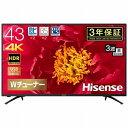 ハイセンス Hisense 43F60E 液晶テレビ [43V型 /4K対応][テレビ 43型 43インチ 43F60E]