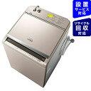 日立 HITACHI BW-DV120E-N 縦型洗濯乾燥機 ビートウォッシュ シャンパン [洗濯12.0kg /乾燥6.0kg /ヒーター乾燥(水冷・除湿タイプ) /..