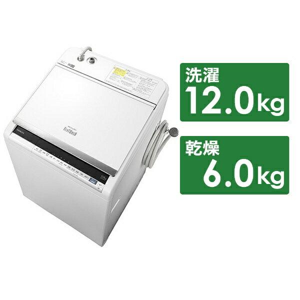 日立 HITACHI BW-DV120E-W 縦型洗濯乾燥機 ビートウォッシュ ホワイト [洗濯12.0kg /乾燥6.0kg /ヒーター乾燥(水冷・除湿タイプ) /上開き][ビートウォッシュ 洗濯機 12kg BWDV120E]