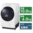 パナソニック Panasonic NA-VX300AL-W ドラム式洗濯乾燥機 VXシリーズ クリスタルホワイト [洗濯10.0kg /乾燥6.0kg /ヒートポンプ乾燥 /左開き][洗濯機 10kg][NAVX300AL_W]