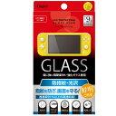 ナカバヤシ Nakabayashi Nintendo Switch Lite用ガラスフィルム 指紋防