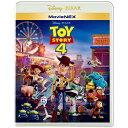 ウォルト ディズニー ジャパン The Walt Disney Company (Japan) トイ ストーリー4 MovieNEX【ブルーレイ+DVD】