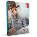 ADOBE アドビ Photoshop Elements 2020 日本語版 MLP 通常版 [Win・Mac用][フォトショップ エレメント][65299343]