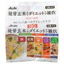 アサヒグループ食品 Asahi Group Foods RESET BODY(リセットボディ) 発芽玄米入りダイ