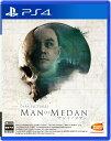 バンダイナムコエンターテインメント BANDAI NAMCO Entertainment THE DARK PICTURES: MAN OF MEDAN(マン オブ メダン)【PS4】