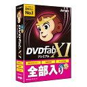 ジャングル Jungle DVDFab XI プレミアム
