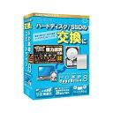 アーク情報システム ARK Information HD革命/CopyDrive_Ver.8_with_Eraser[CD804]
