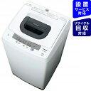 日立 HITACHI NW-50E-W 全自動洗濯機 ピュア...