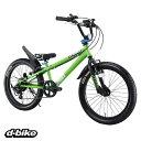 アイデス ides 20型 子供用自転車 D-Bike Xstreet(グリーン/外装6段変速) 3383