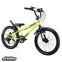 アイデス ides 20型 子供用自転車 D-Bike Xstreet(イエロー/外装6段変速) 3384