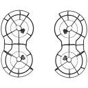 DJI ディージェイアイ Mavic Mini Part 9 360° Propeller Guard MNIP09