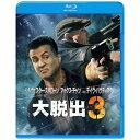 ワーナー ブラザース 大脱出3 ブルーレイ&DVD...