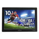 センチュリー Century Corporation PCモニター plus one HDMI 黒 LCD-10000VH6 [10.1型 /WXGA(1280×800) /ワイド][LCD10000VH6]