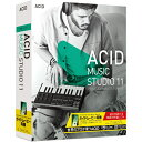 ソースネクスト SOURCENEXT ACID Music Studio 11 [Windows用][ACIDMS11]