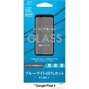 ラスタバナナ RastaBanana Pixel 4 パネル AGC製 GE2189PX4 BLCガラス