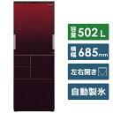 シャープ SHARP 《基本設置料金セット》SJ-AW50F-R 冷蔵庫 プラズマクラスター冷蔵庫 レッド系 5ドア /左右開きタイプ /502L 冷蔵庫 大型 両開き SJAW50F