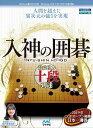 マイナビ出版 Mynavi Publishing 入神の囲碁 [Windows用][ニュウシンノイゴ]