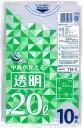 日本技研工業 NIPPON GIKEN INDUSTRIAL 日技 透明 ポリ袋 20L 10P TN5