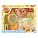 ショッピングアンパンマン レック LEC アンパンマン離乳食調理&食器セット A00063【wtbaby】