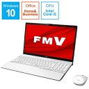 富士通 FUJITSU FMVA52D3WB ノートパソコン LIFEBOOK AH52/D3 プレミアムホワイト 15.6型 /intel Core i5 /Optane:32GB /SSD:512GB /メモリ:8GB /2020年1月モデル 15.6インチ office付き 新品 windows10 【point_rb】