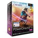 サイバーリンク CyberLink PowerDirector 18 Ultimate Suite 通常版[PDR18ULSNM001]