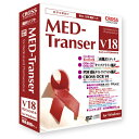 クロスランゲージ CROSS LANGUAGE MED-Transer V18 プロフェッショナル [Windows用][1181901]