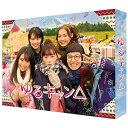 【2020年10月09日発売】 ハピネット Happinet ゆるキャン△ Blu-ray BOX【ブルーレイ】