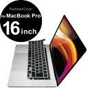 エレコム ELECOM MacBook Pro 16インチ(2019)用 シリコンキーボードカバー