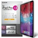 エレコム ELECOM 11インチ iPad Pro(第2/1世代)用 強化ガラスフィルム 高光沢 0.33mm TB-A20PMFLGG