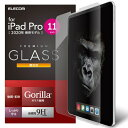 エレコム ELECOM 11インチ iPad Pro(第2/1世代)用 Gorillaガラスフィルム 高光沢 TB-A20PMFLGGGO
