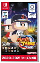 コナミデジタルエンタテイメント Konami Digital Entertainment eBASEBALLパワフルプロ野球2020[パワプロ 2020 ニンテンドースイッ..