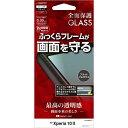 ラスタバナナ Xperia 10 II シリコンフレームパネル AGC製 0.33mm ブラック FSG2373XP102