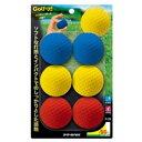 ライト LITE ゴルフ 練習用品 セフティーボール R-29【参考飛距離:50m】