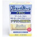 その他メーカー 鼻腔洗浄システム ナサリン専用精製塩 CAJP202