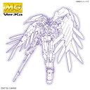 バンダイスピリッツ BANDAI SPIRITS MG 1/100 ウイングガンダムゼロEW Ver.Ka【新機動戦記ガンダムW Endless Waltz】