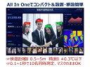 コンピューケースジャパン COMPUCASE JAPAN サイネージ型AI顔認証検温システム(架台、32インチディスプレイモデル) CTIT6632【ribi_rb】