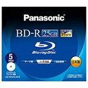 パナソニック Panasonic LM-BR25LDH5 LM-BR25LDH5 データ用BD-R [5枚 /25GB /インクジェットプリンター対応][LMBR25LDH5] panasonic【..