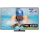 パナソニック Panasonic 液晶テレビ VIERA(ビエラ) TH-75HX900 [75V型 /4K対応 /YouTube対応][テレビ 75型 75インチ]