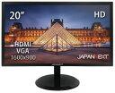 JAPANNEXT ジャパンネクスト JN-T200HD PCモニター [20型 /ワイド /WXGA++(1600×900)]