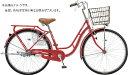 ブリヂストン BRIDGESTONE 26型 自転車 プロムナードC(F.Xピュアレッド/シングルシフト) PC60T1【2020年モデル】【組立商品につき返品不可】 【代金引換配送不可】