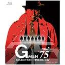 東映ビデオ Toei video Gメン'75 SELECTION一挙見Blu-ray VOL.1