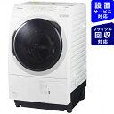 パナソニック Panasonic NA-VX300BL-W ドラム式洗濯乾燥機 VXシリーズ クリスタルホワイト 洗濯10.0kg /乾燥6.0kg /ヒートポンプ乾燥 /左開き 洗濯機 10kg