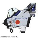 """長谷川製作所 Hasegawa たまごひこーき F-4 ファントム II """"301SQ ファントムフォーエバー 2020"""""""