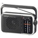 オーム電機 OHM ELECTRIC ポータブルラジオ AudioComm RAD-T450N [AM/FM /ワイドFM対応]